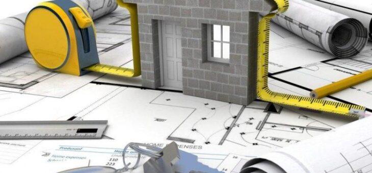 Прием деклараций о характеристиках объекта недвижимости