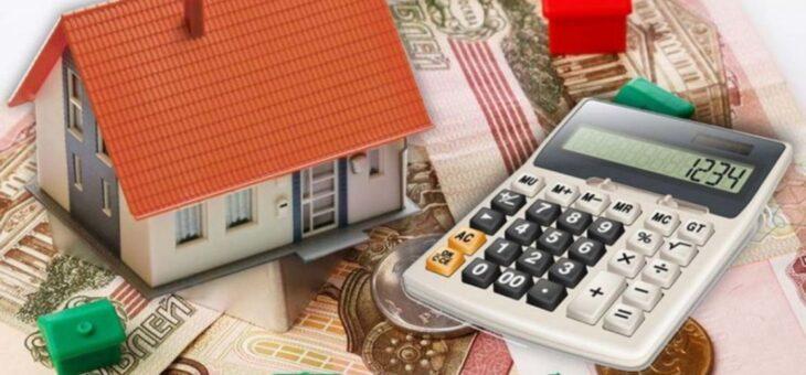 Владельцы недвижимости будут платить обновлённый налог